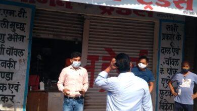 Photo of डिंडोरी/ चार किराना दुकान सील, कर्फ्यू में बेच रहे थे सामग्री