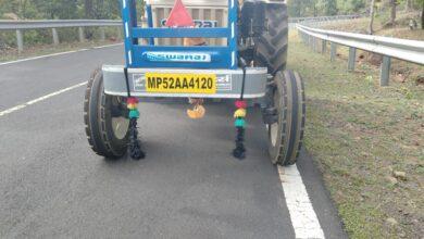 Photo of अवैध परिवहन  करते SDM ने ट्रैक्टर पकड़ा