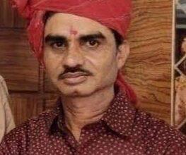 Photo of संजय साहू को प्रदेश कार्यकारिणी में मिला स्थान : कार्यकर्ताओं ने हर्ष व्याप्त