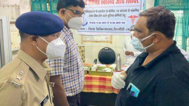 Photo of पुलिसकर्मियों की जांच हेतु 3 दिवसीय पोस्ट कोविड स्वास्थ्य जाँच शिविर आयोजित