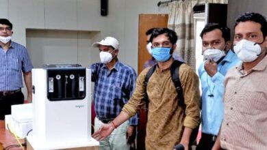 Photo of टीआरआईएफ संस्था द्वारा 20 आक्सीजन कंसंट्रेटर प्रदान किये गए