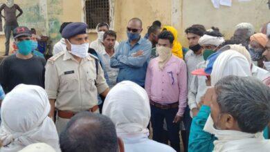 Photo of जिले में खाद की किल्लत, गुस्साये किसानों ने किया चक्काजाम
