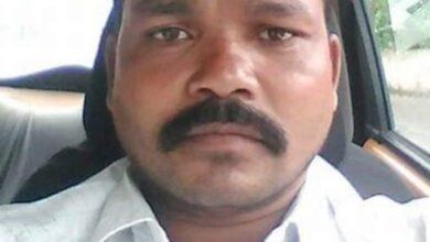 Photo of हरेंद्र मार्को प्रदेश संगठन मंत्री बनाए गए