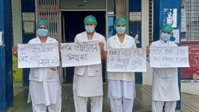 Photo of करंजिया : स्वास्थ सेवाएं चरमराई, नर्सेस हड़ताल