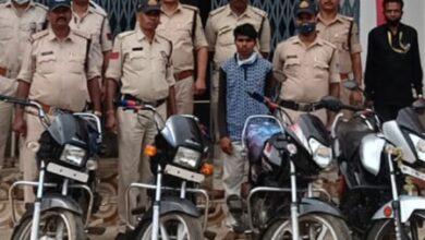 Photo of शहपुरा पुलिस की बाइक चोरों पर बड़ी कामयाबी, एक आरोपी गिरफ्तार चार मोटरसाइकिल बरामद