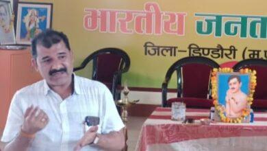 Photo of भाजपा ने मनाई चंद्रशेखर आजाद जयंती