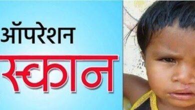 Photo of पुलिस ने लापता तीन बच्चों को भोपाल में ढूंढा, परिजनों को किया सुपुर्द