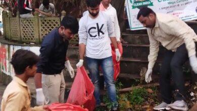 """Photo of """"स्वच्छ भारत अभियान"""" अन्तर्गत नेहरू युवा केंद्र द्वारा की गई नर्मदा घाट की सफाई"""